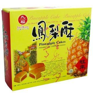《九福》鳳梨酥-盒裝(227g)