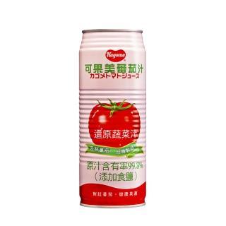 【可果美】蕃茄汁 490ml