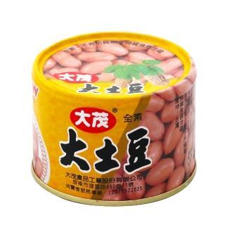 《大茂》大土豆-鐵       170g