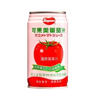 【可果美】蕃茄汁  340ml