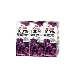《光泉》果汁時刻100%純葡萄汁200ml*24瓶