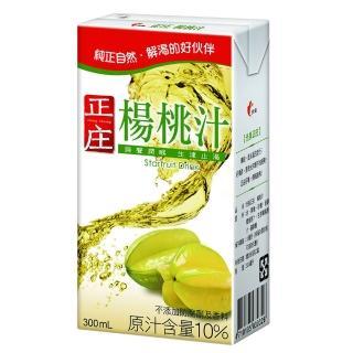 【光泉(正庄)】楊桃汁300mlx24入