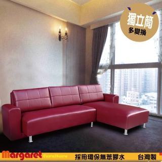 【Margaret】時尚家居獨立筒沙發-L型(5色皮革)