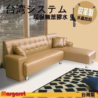 【Margaret】貴族水晶獨立筒L型沙發(5色)