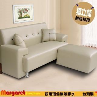 【Margaret】德魯獨立筒L型沙發(5色皮革)