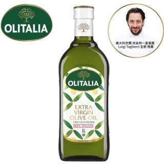 【Olitalia奧利塔】特級初榨橄欖油(1000ml)