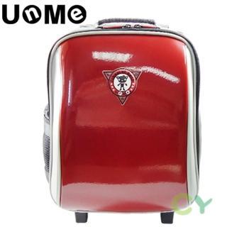 【勤逸軒】UnMe高年級拉桿後背兩用書包(鏡紅)