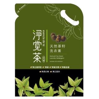 【淨覺茶】茶籽洗衣素補充包(1.8kgx12包)