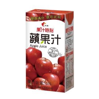 【光泉】果汁時刻-蘋果汁300mlx24入