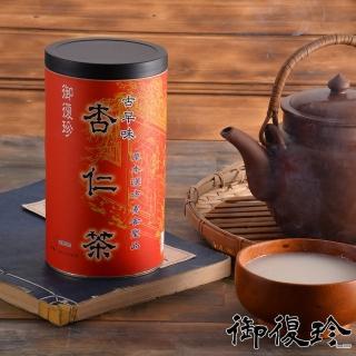 【御復珍】古早味杏仁茶1罐(無糖 460g/罐)