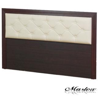 【Maslow】簡約胡桃菱紋雙人床頭片(5尺)