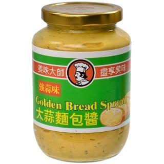 【美味大師】大蒜麵包醬-強味(470g)