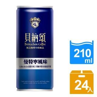 【貝納頌】經典曼特寧210mlx24入(使用國際認證92分卓越級配方咖啡豆)