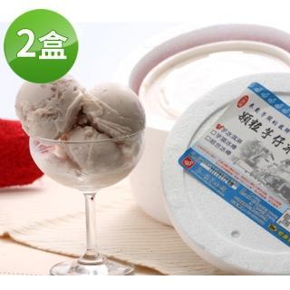 【高雄第一家芋冰城】芋頭冰淇淋(2盒)