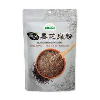 【買1送1】統一生機 高鈣黑芝麻粉(300g/包)