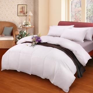 【Jumendi】浪漫風尚.白-台製加大羽絲絨被(含2枕)
