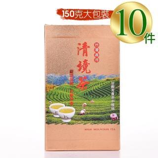 【惠鑽銓】清境級果香回甘優採高山茶葉(買6盒送4盒/共10盒)