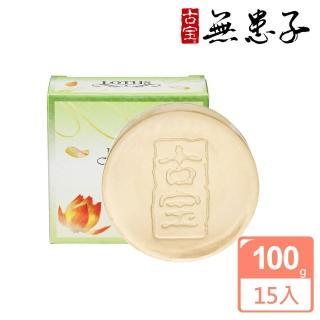 【古寶無患子】LOTUS 蓮花精華美容皂(100gX15入)