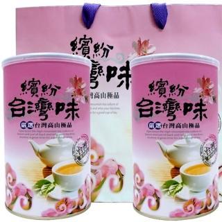 【新造茗茶】台灣極品手採高山茶(300g*2罐)