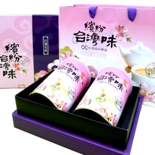 【新造茗茶】台灣極品手採高山茶葉禮盒(150g*2罐)