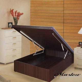 【Maslow-特高型40公分胡桃】單人後掀床架-3.5尺