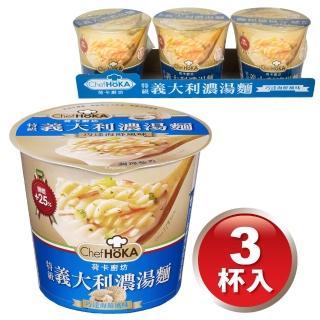 【荷卡廚坊】濃湯麵-巧達海鮮(47g*3杯)