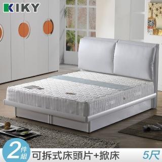 【KIKY】戀戀風情皮質掀床組雙人5尺掀床+床頭(三色可選)
