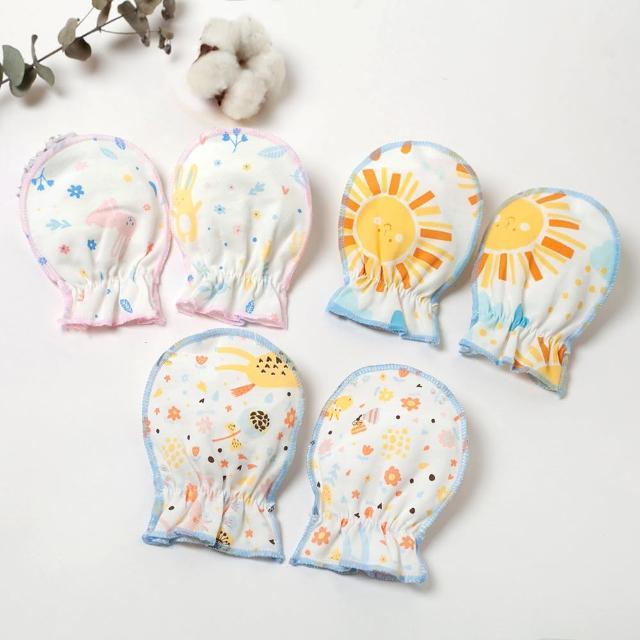 《聖哥-NewStar》嬰兒護手套(純棉、印花)