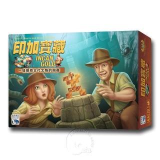 【新天鵝堡桌遊】印加寶藏 Incan Gold(多人、送禮)
