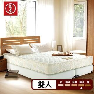 【德泰 歐蒂斯系列】連結式硬式900 彈簧床墊-雙人5尺(送保潔墊)