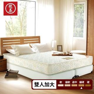 【德泰 歐蒂斯系列】連結式硬式900 彈簧床墊-雙大6尺