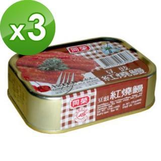 【同榮】豆豉鰻-易100g*3