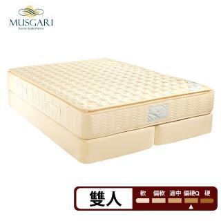 【MUSGARI瑪格麗】米西亞 乳膠獨立筒 彈簧床墊-雙人5尺(送羽絲絨被)