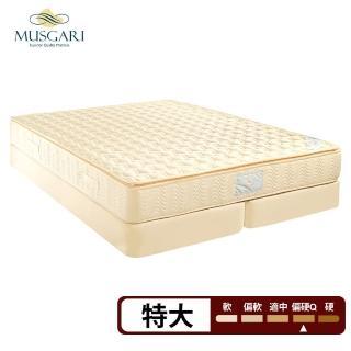 【MUSGARI瑪格麗】米西亞 乳膠獨立筒 彈簧床墊-特大7尺