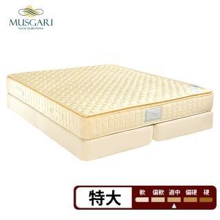 【MUSGARI瑪格麗】瑪爾斯 獨立筒 彈簧床墊-特大7尺(送緹花對枕)