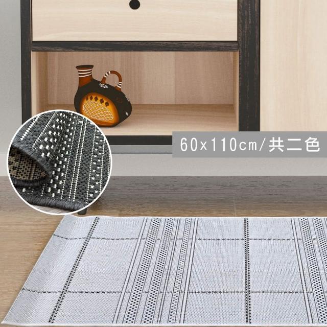 【范登伯格】尚雅輕鬆自在類亞麻室內外地毯-麗莎-共兩色(60x110cm)/