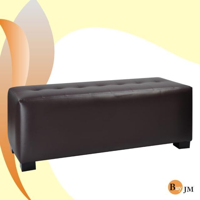 《BuyJM》香榭麗精緻加長穿鞋椅-床尾椅長103公分