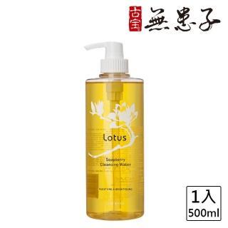 【古寶無患子】LOTUS 保濕香蓮卸妝液(500mlx1入)
