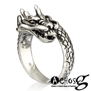 【ACHOS】the Dragon 龍吻 潮流西德鋼戒