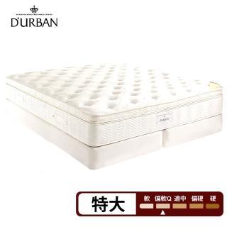 【Durban都爾本】亨利 乳膠獨立筒 彈簧床墊-特大7尺(送保潔墊+緹花對枕)
