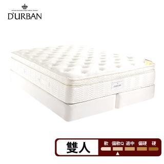 【Durban都爾本】亨利 乳膠獨立筒 彈簧床墊-雙人5尺(送緹花對枕)