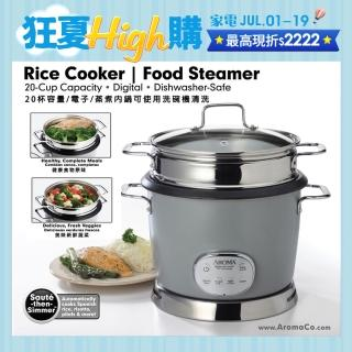 【AROMA】多功能美食機/電蒸籠/慢燉鍋/電飯鍋(ARC-790SD-1NG)
