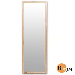 【BuyJM】茉莉和風實用壁鏡