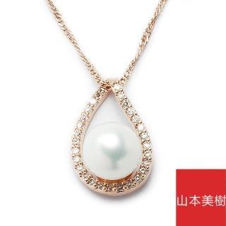 【山本美樹】Aurora 韓系貝寶珠項鍊(銀色/玫瑰金)