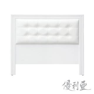 【優利亞-白色格紋】單人3.5尺床頭片