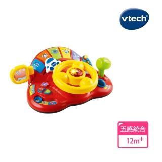 【Vtech】歡樂學習方向盤(快樂兒童首選玩具)