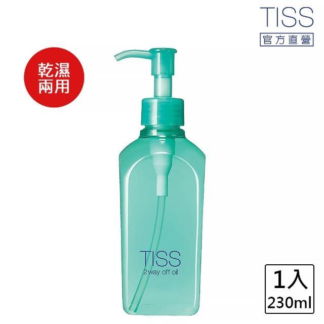 【TISS】深層卸妝- 乾濕兩用進化型