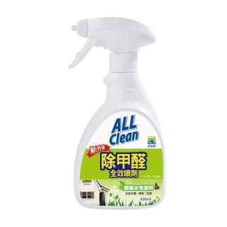 【多益得】水性除甲醛全效噴劑_無色無味(400ml)