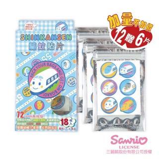 【新幹線】造型驅蚊貼片(12枚+贈6枚)