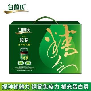 【白蘭氏】雙認證雞精禮盒(70g/12入)